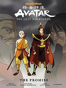 Avatar the last airbender katara comic whom can