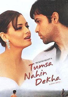 The DVD Cover features 'head-to-chest' view of lead actors Dia Mirza and Imraan Hashmi on left and right, respectively. Both of them are looking each-other in the eyes. The title is written at bottom-right corner.