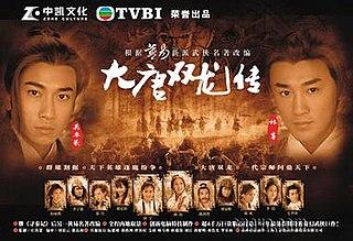 <i>Twin of Brothers</i> 2004 TVB drama