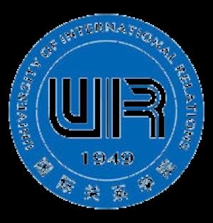 University of International Relations - Image: University of International Relations logo