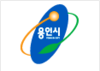 Official logo of Yongin