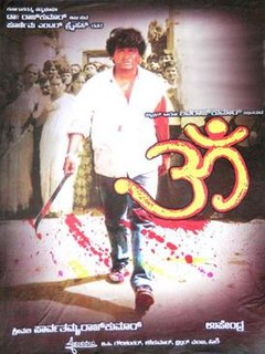 <i>Om</i> (1995 film) 1995 film directed by Upendra