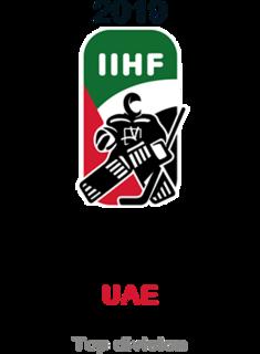 2019 IIHF Womens Challenge Cup of Asia