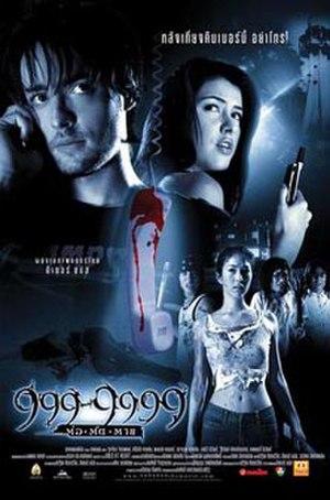 999-9999 - The Thai movie poster.