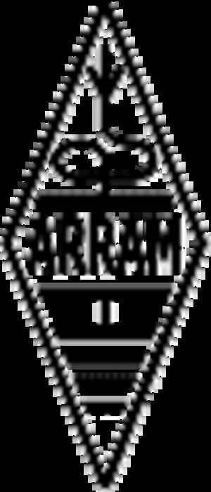 Association Royale des Radio Amateurs du Maroc - Image: ARRAM logo