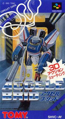 Accele Brid Cover Art.jpg