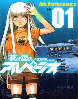 Arpeggio of Blue Steel - Cover of first volume featuring main character Iona and the I-401.