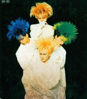 By-Sexual - By-Sexual in 1990 Clockwise from top: Ryo, Den, Sho, Nao