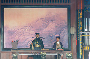 The Seven Heroes and Five Gallants - An actor portraying Bao Zheng in Kaifeng Tribunal (開封府), a tourist attraction in Kaifeng, Henan, China.