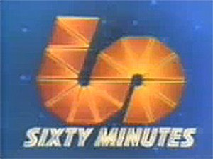 Sixty Minutes (TV series) - Image: Bbc sixty minutes logo