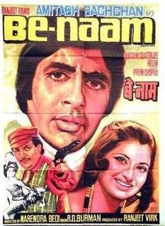 <i>Benaam</i> (1974 film) 1974 Indian film