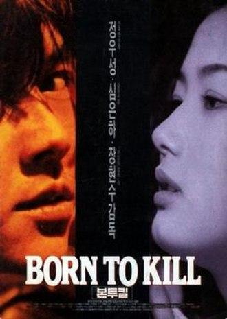 Born to Kill (1996 film) - Theatrical poster