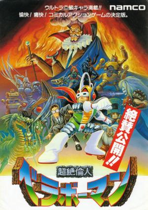 Bravoman - Arcade flyer