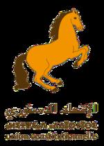 Unia Konstytucyjna (Maroko) logo.png