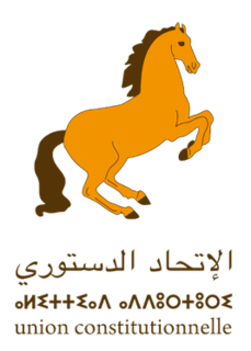 Constitutional Union (Morocco) Political party in Morocco