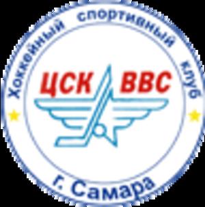 CSK VVS Samara (ice hockey) - Image: Cskvvssamarahc