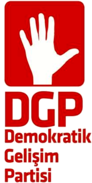 Democratic Progress Party - Image: Democratic Progress Party logo