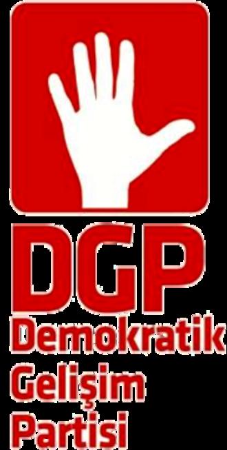 Democratic Progress Party - Image: Democratic Progress Party logo