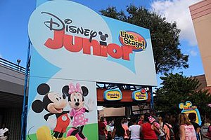 Disney Junior – Live on Stage! - Image: Disney Junior Entrance
