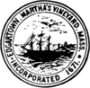 Official seal of Edgartown, Massachusetts
