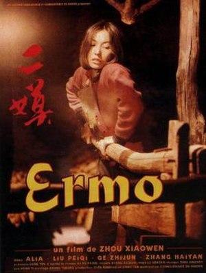 Ermo - Image: Ermo Poster