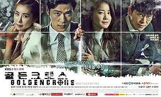 <i>Golden Cross</i> (TV series) South Korean television series
