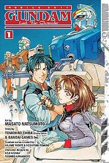 <i>Mobile Suit Gundam: Lost War Chronicles</i>