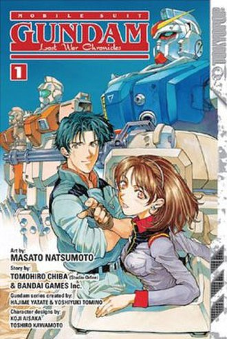 Mobile Suit Gundam: Lost War Chronicles - Image: Gundam Lost War Chronicles manga