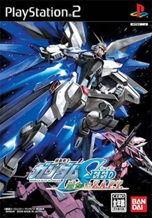 Gundam Seed: Rengou vs. Z.A.F.T. - Image: Gundam Seed Federation vs. Z.A.F.T. Coverart