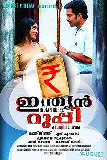 <i>Indian Rupee</i> (film) 2011 Malayalam-language Indian film