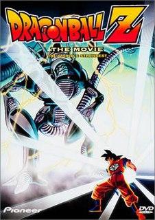 <i>Dragon Ball Z: The Worlds Strongest</i> 1990 film by Daisuke Nishio