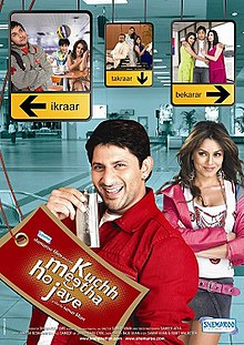 Kuchh Meetha Ho Jaye - Movie Poster.jpg