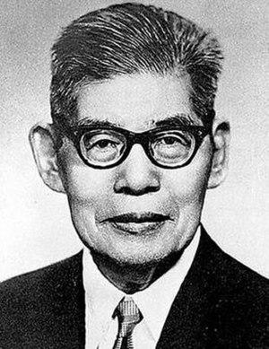 Lee Kong Chian - Lee Kong Chian