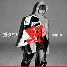 List of best-selling albums in China - WikiVisually