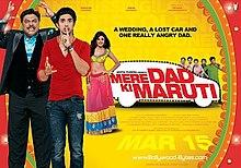 Mere Dad Ki Maruti - Theatrical Trailer 2013