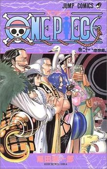 75fd9033863 List of One Piece chapters (187–388) - Wikipedia