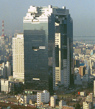Kita-ku, Osaka - Umeda Sky Building