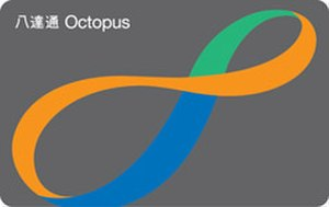 Octopus card - Image: Personalised Octopus Card