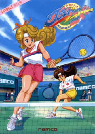 Pro Tennis: World Court - Arcade flyer