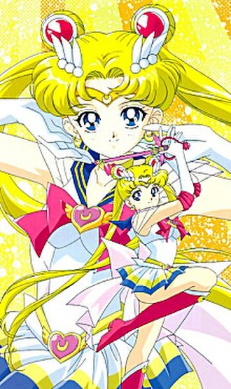Sailor Moon (character) - Super Sailor Moon, as depicted in the 1990s anime.
