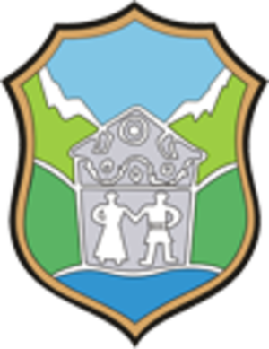 Trnovo, Federation of Bosnia and Herzegovina - Image: Seal of Trnovo