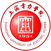 Shanghai University of Electric Power logo.png