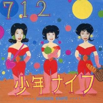 712 (album) - Image: Shonen Knife 712