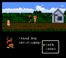 NES Tom Sawyer screenshot