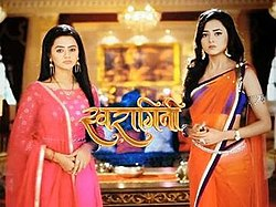 Swaragini TV series titlecard.jpeg