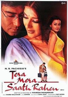 Tera Mera Saath Rahen (2001) SL DM - Ajay Devgan, Sonali Bendre, Namrata Shirodkar, Master Dushyant Eagh, Prem Chopra, Nilesh Diwekar, Atul Kale, Rajesh Bhosle, Reema Lagoo, Shivaji Satham