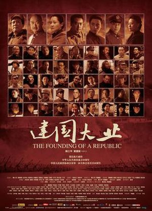 The Founding of a Republic - Film poster