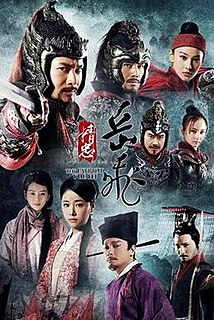 <i>The Patriot Yue Fei</i> television series