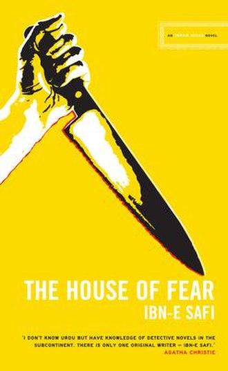 The House of Fear (novel) - First edition cover