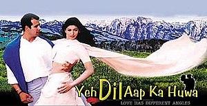 Nigar Awards - Image: Title Yeh Dil Aapke Huwa